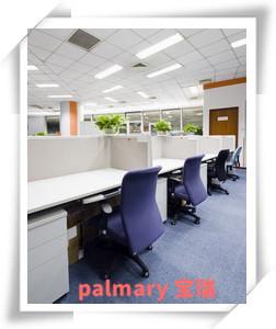 Palmary Chemical Co., Ltd.jpg